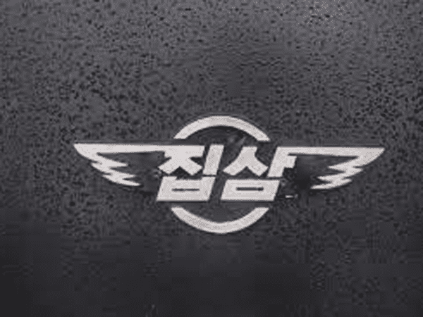 Logo Chongjin Bus Works