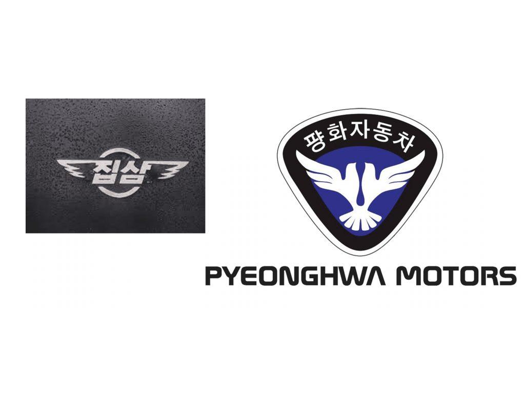 North Korean Car Brands