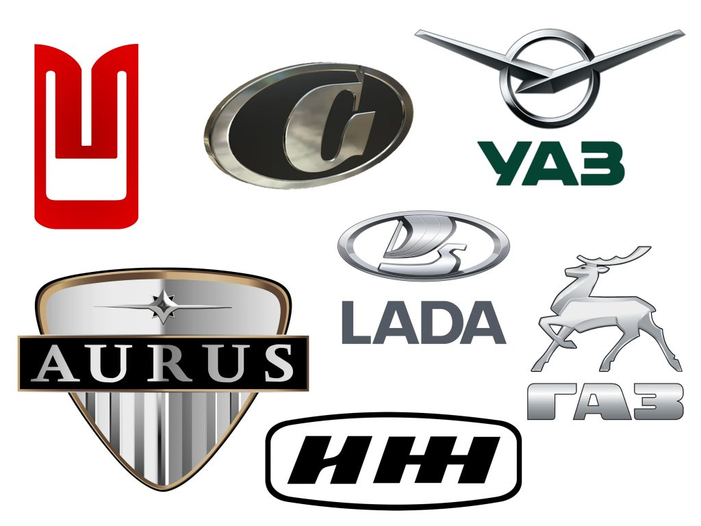 Russian Car Brands